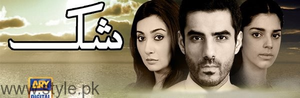 List Of Pakistani Dramas Rejected By Fawad Khan003