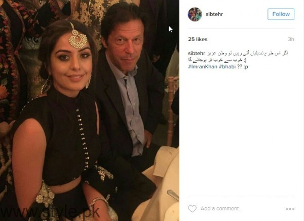 Imran Khan's 3rd Wife (2)