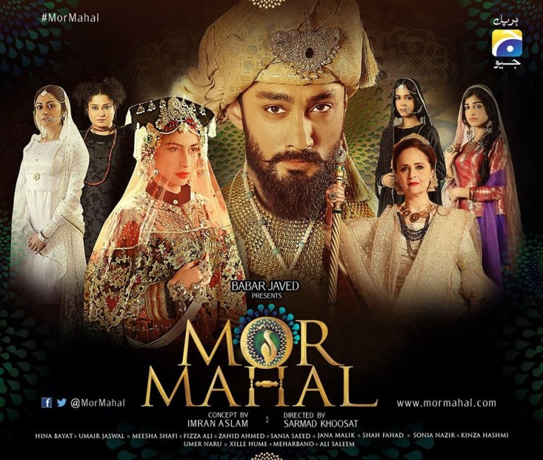 Mor Mahal - Pakistani Best TV Dramas