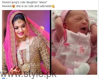 Sanam Jung's daughter surfaced on social media (4)