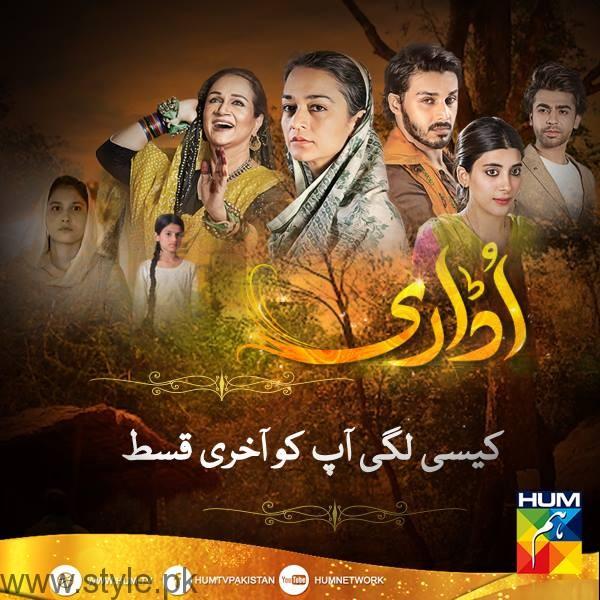 Udaari - Best Pakistani Dramas