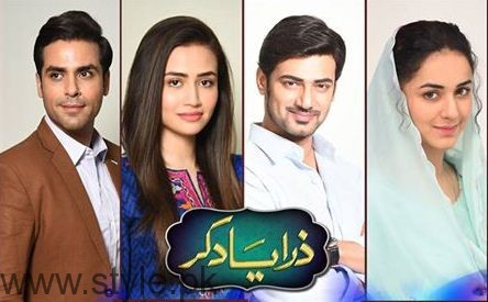 Zara Yaad Kar - Best TV Drama