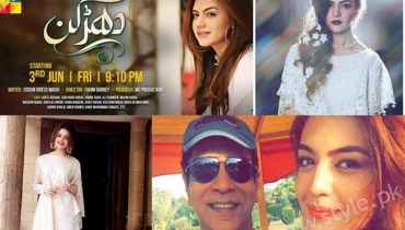 See Actress Zara Abbas Profile, Pictures and DramasActress Zara Abbas Profile, Pictures and Dramas