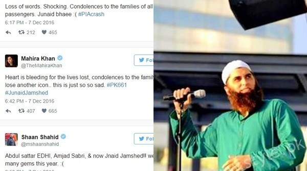 See Everyone is heartbroken on death of Junaid Jamshed