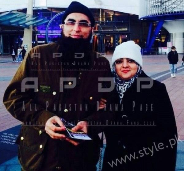 Junaid Jamshaid Wife