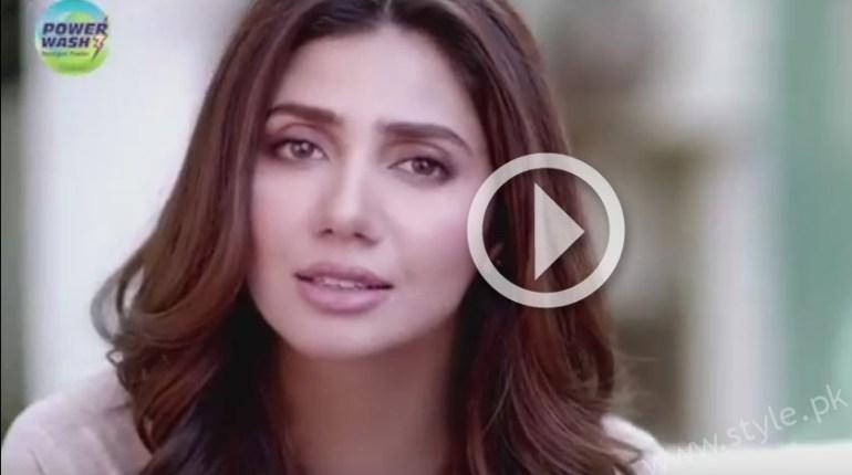 Mahira Khan Guy TVC