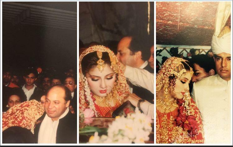 Maryam Nawaz Sharif Wedding Pictures with Captain Safdar