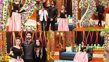 See Agha Ali and Sanam Chaudhry in Jago Pakistan Jago