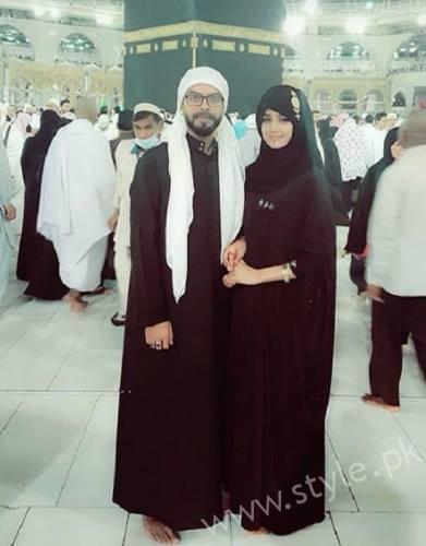 Anum Fayyaz- Pakistani Celebrities Married in 2016