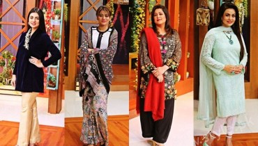 See Cast of Drama Serial Nazar e Bad in Jago Pakistan Jago