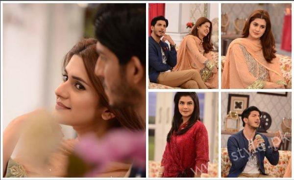 Kubra Mohsin Nida Yasir Show