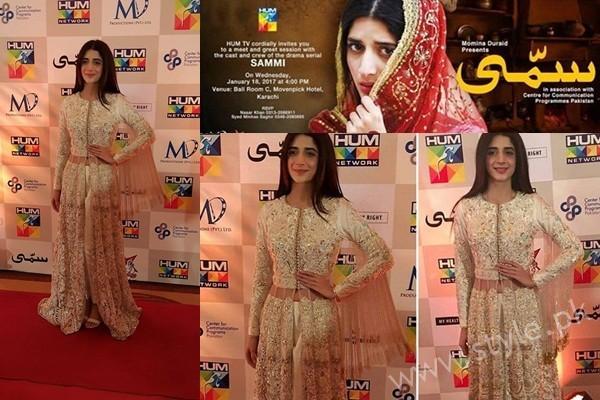 See Mawra Hocane at Press Conference of Sammi