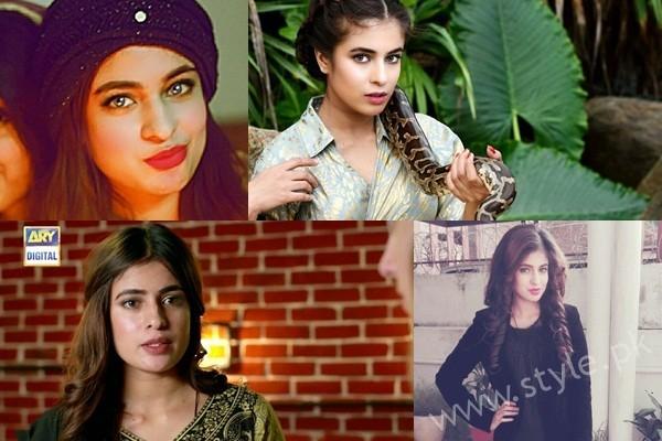 See Zainab Raja Miss Veet Pakistan Profile Pictures