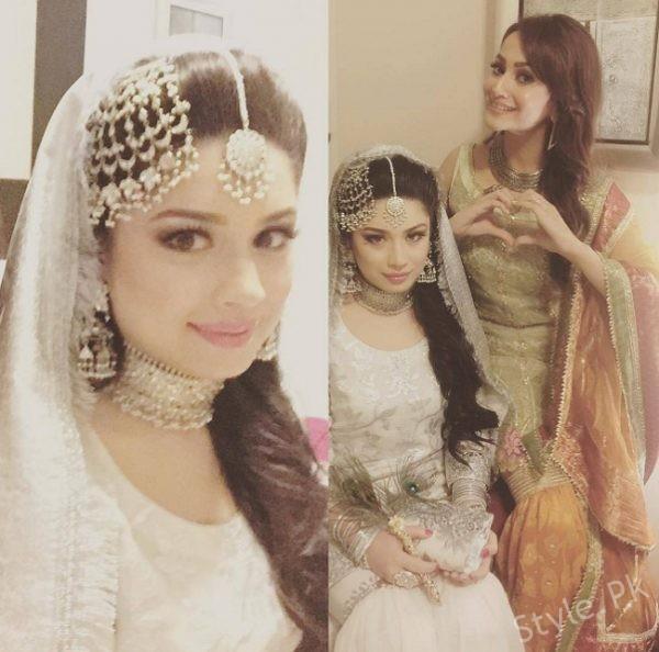 Sidra Batool Wedding Pic
