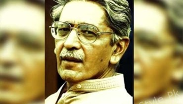 See Pakistani Actor Farooq Zameer Passed Away
