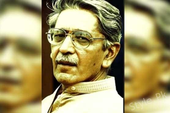 See Pakistani Actor Farooq Zameer Passed Away
