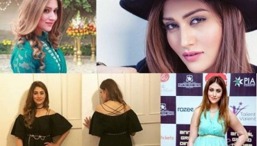 See Anam Tanveer Profile, Pictures and Dramas