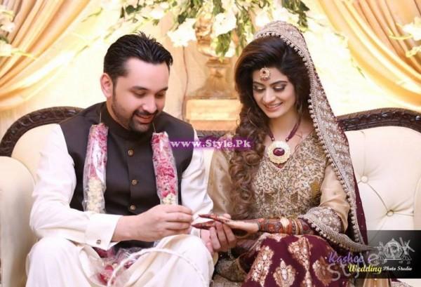 See Madiha Iftikhar Wedding Video