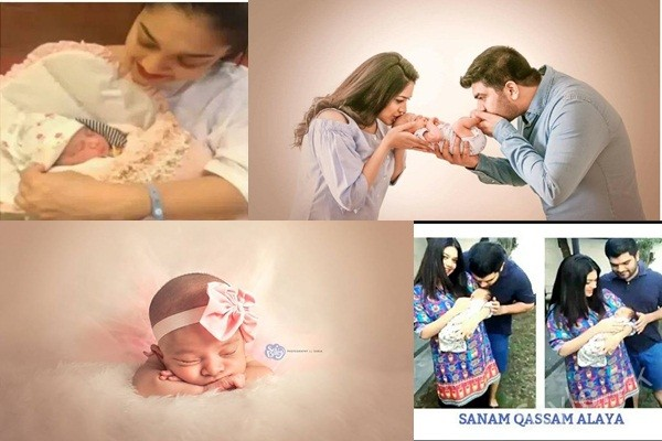 See Sanam Jung Baby Pictures