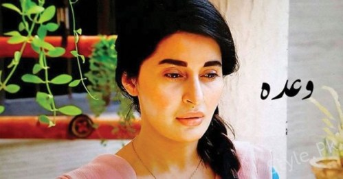 Shaista Lodhi 2nd Surgery