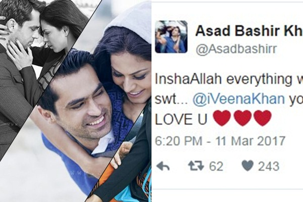 See Asad Khattak wants to reconcile with hIS wife Veena Malik