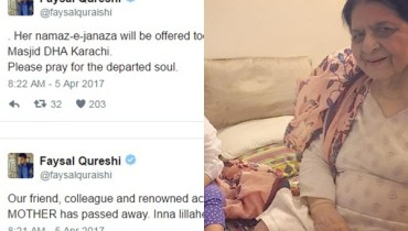 See Behroze Sabzwari's Mother Passed Away