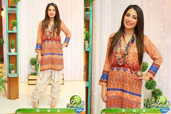 See Ushna Shah in Jago Pakistan Jago - Ushna Shah in Shalwar Kameez