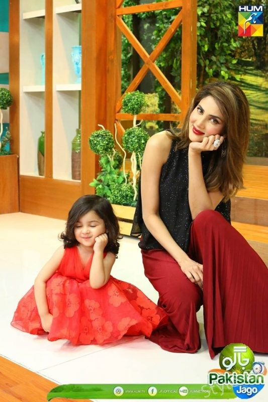 See Fiza Ali with her Daughter in Jago Pakistan Jago