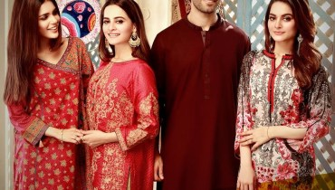 See Eden Robe Eid Collection 2017