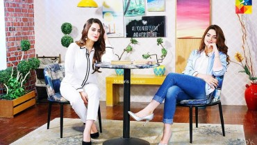 See Aiman Khan and Minal Khan in Jago Pakistan Jago