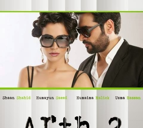 see Humaima Malick's Character Teaser For Arth!