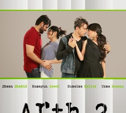 Arth Teaser Is Out!