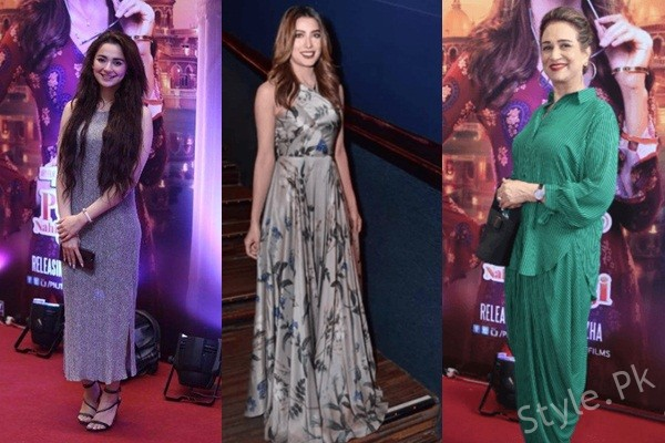 See Celebrities at the trailer Launch of Punjab Nahi Jaun gi
