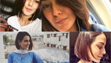 See Iqra Aziz top Without Makeup Pictures