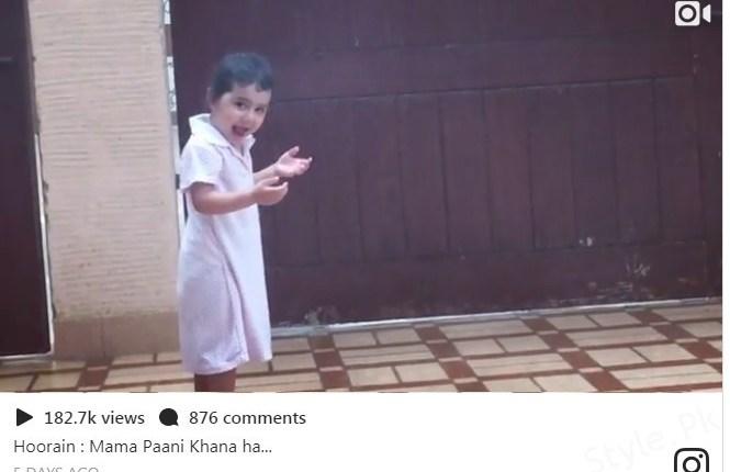 See Ayeza Khan's Daughter Enjoying Rain