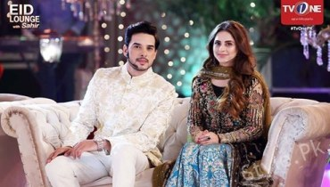 Kanwar Arsalan And Fatima Effendi At Sahir Lodhi Show