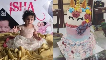 See Annie Khalid's Daughter Turned One