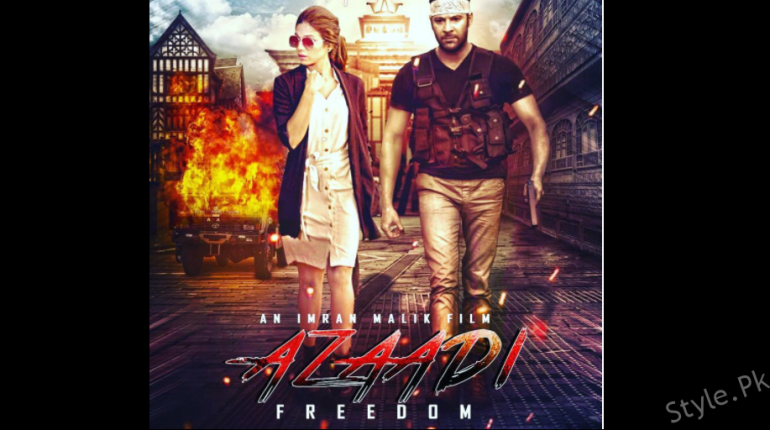 see Teaser & First Look of Upcoming Film of Pakistan Azaadi!