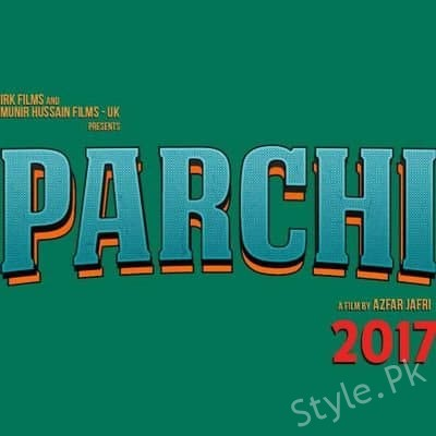 Parchi Teaser Is Out, upcoming pakistani film, showbiz industry, pakistani celebs, pakistani celebrities, famous pakistani actresses, celebrities
