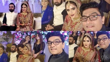 See Actress Sheen Javed Got Married