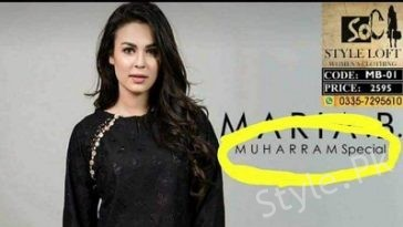 Maria.B Clarifies Muharram Collection Controversy