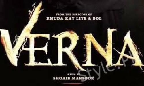 Why Is Movie Verna Delayed