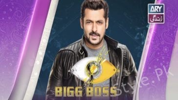 Launch Episode Of Bigg Boss Season 11 On ARY Zindagi
