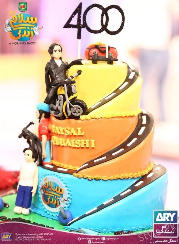 Faysal Qureshi Birthday Celebration In Salam Zindagi