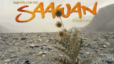 Saawan is Out of Oscars 2018 Race