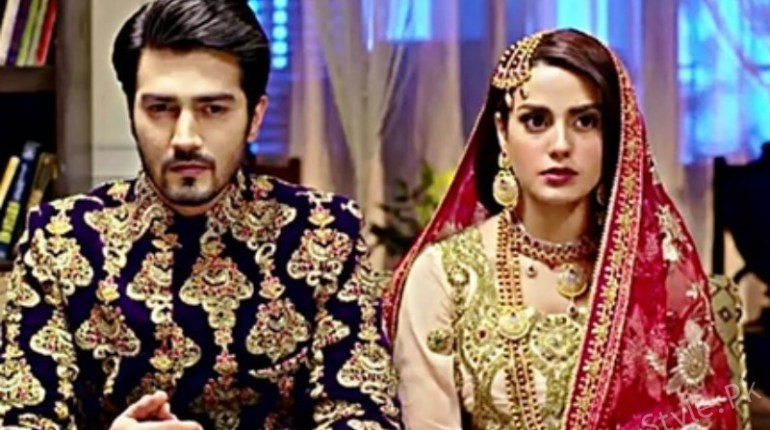 Heer And Shahmeer Now Married- Qurban Is Not To Be Missed