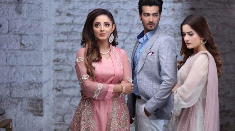 Ghar Titli Ka Par On Geo, pakistani drama serial, ghar titli ka par, Geo tv, pakistani famous channel geo tv, Geo, Ghar Titli ka