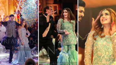Maya Ali Dance Performance At Her Friend's Wedding Will Make You Dance Along
