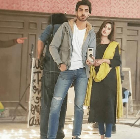 First Look of Sajal And Imran Abbas Drama Serial Noor-ul-Ain