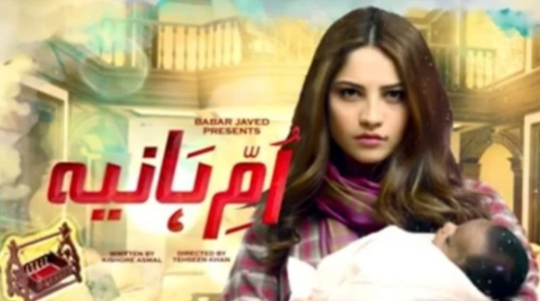 """Neelam Muneer's """"Umme Hania"""" On Geo Will Be A Different Serial"""